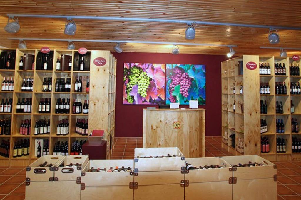 Centro del Vino de Ribeira Sacra